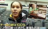 """""""อรอุมา"""" เผยในรายการทีวีญี่ปุ่น """"ต้องไปโอลิมปิกให้ได้!"""" (คลิป)"""