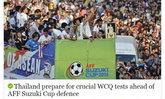 """ข่าวและคอมเม้นท์แฟนบอล """"อาเซียน"""" ประเด็น """"ไทยต้องแข่งฟุตบอลโลกรอบคัดเลือกก่อนป้องกันแชมป์ AFF Cup"""""""