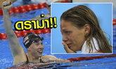 """ดราม่าข้างสระ! เงือกสาว """"รัสเซีย"""" ร่ำไห้ หลังโดนนักว่ายน้ำ """"มะกัน"""" รุมแอนตี้"""