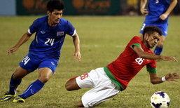 ไทยเฉือนอินโดนีเซีย 1-0 คว้าแชมป์ซีเกมส์ครั้งที่ 27