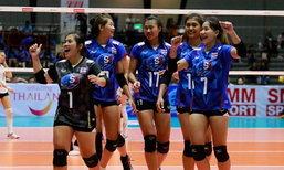 """ซิวแชมป์กลุ่ม! """"ลูกยางสาวไทย"""" อัด """"ไต้หวัน"""" 3-1 ลิ่ว 8 ทีม U23 ชิงฯเอเชีย"""