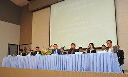 สมาคมฯ จัดประชุมใหญ่สามัญ ครั้งที่ 1 ประจำปี 2559