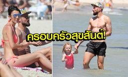 """ช่วงเวลาครอบครัว! """"ชิรูด์"""" หอบลูก-เมียพักผ่อนสบายๆริมชายหาด (อัลบั้ม)"""