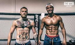 """""""โรนัลโด้"""" ลองของ ปะทะนักสู้ UFC"""