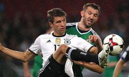 """ซิวชัยรวด! """"อินทรีเหล็ก"""" เปิดบ้านอัด """"ไอร์แลนด์เหนือ"""" 2-0"""