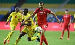 ตูนิเซีย อัด ซิมบับเว 4-2 ลิ่วรอบ 8 ทีม ศึกแอฟริกันเนชั่นส์คัพ