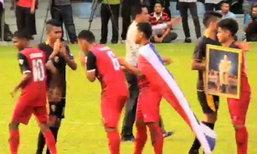 """ย่านนี้พี่จอง! """"ทีมชาติไทย"""" อัด """"มาเลเซีย"""" 3-1 ซิวแชมป์ฟุตบอลคนหูหนวกอาเซียน"""
