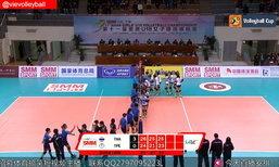 """""""สาวไทย U18"""" ฟอร์มเจ๋ง! ตบชนะ """"ไต้หวัน"""" 3-0 เซต ลิ่วตัดเชือกพร้อมซิวตั๋วชิงแชมป์โลก (คลิป)"""