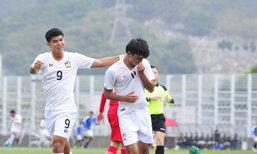 """""""ช้างศึก U19"""" ทำได้! หลังเฉือน """"ฮ่องกง"""" 2-1 คว้าแชมป์ Jockey Club"""