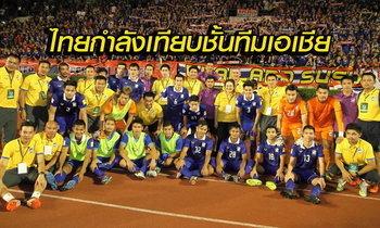 """สื่อญี่ปุ่นตีข่าว """"ทีมชาติไทยกำลังก้าวไปท้าทายการต่อสู้ระดับสูงสุดของเอเชีย"""""""
