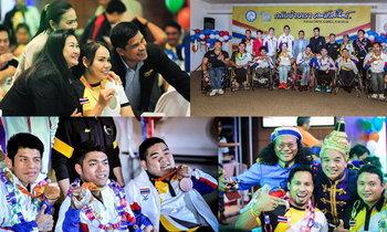 ไปชมภาพน่ารักๆ เหล่านักกีฬาพาราลิมปิกไทย กับ บรรยากาศงานเลี้ยงต้อนรับสุดประทับใจ