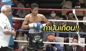 """""""กกท.ออกกฎเข้ม"""" ป้องกันนักชกไทยต่อยต่างแดนทำเสียชื่อเสียง"""