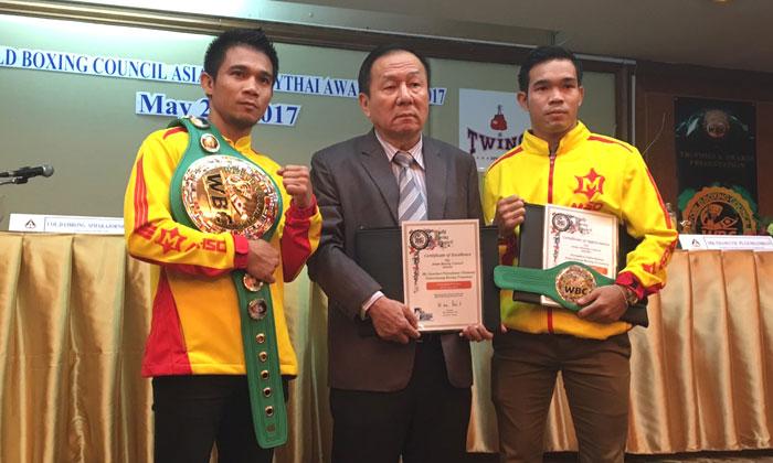 """""""ศรีสะเกษ"""" รับเข็มขัดแชมป์สมเกียรติ,นานาชาติแห่ร่วมงาน WBC"""