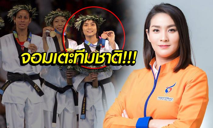 """วันนี้ของ """"วิว-เยาวภา"""" อดีตเทควันโดสาวทีมชาติไทยกับบทบาทใหม่ (อัลบั้ม)"""