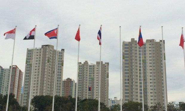 เชิญธงไทยขึ้นเหนือเสาอินชอนเกมส์