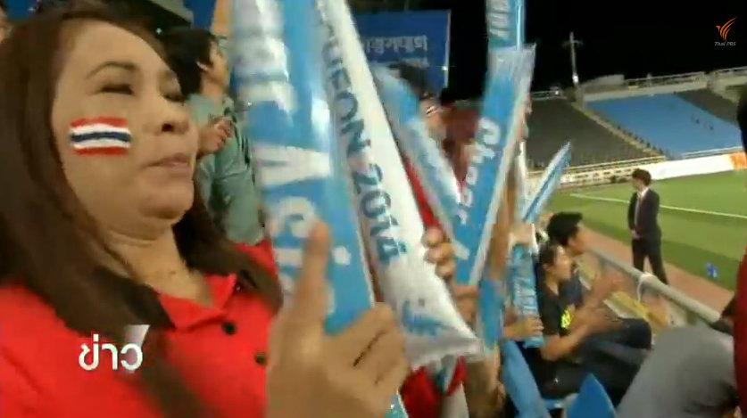 เชียร์สุดใจไทยแลนด์: เกาหลีหัวใจไทย