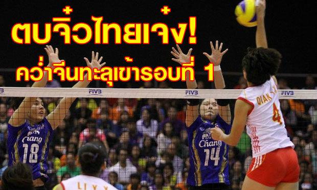 สะใจ! สาวไทยพลิกแซงอาหมวยเข้าวิน ตบยุวชนเอเชีย