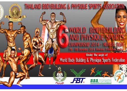 ทีมชาติไทยคว้า9ทองเพาะกายชิงแชมป์โลก