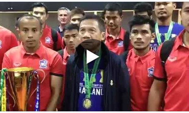 น้ำตาจะไหล! ทัพไทยร้องเพลงถวายพ่อหลวง+คลิป