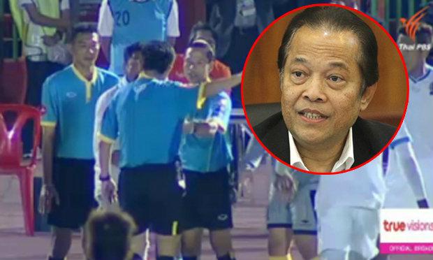 สมาคมฟุตบอลฯ เตรียมใช้กรรมการพรีเมียร์ลีกเป็นผู้ตัดสิน