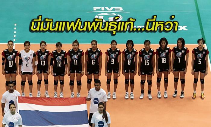 คอมเม้นท์! แฟนเวียดนามหลังเห็นรายชื่อนักวอลเลย์บอลสาวไทย