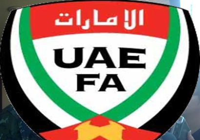 UAEห้ามสโมสรลูกหนังเซ็นสัญญากับนักเตะอิหร่าน