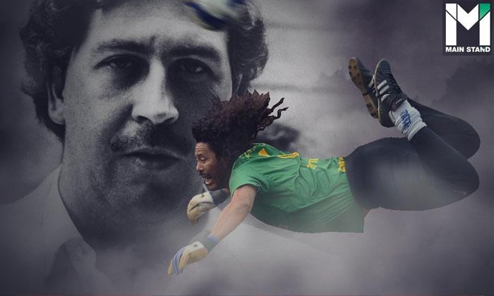 """""""เรเน่ ฮิกิต้า"""" : ชายผู้ยอมไม่ไปฟุตบอลโลกและเต็มใจเป็นทาสรับใช้ """"เอสโคบาร์"""""""