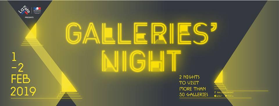 Galleries Night กลับมาแล้ว ปีนี้ขนแกลเลอรีและงานอาร์ตดี ๆ มาให้ไปเยือนยามค่ำคืนกว่า 50 ที่กันเลย