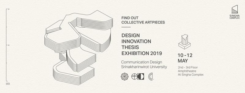 รวม 8 งาน Thesis Exhibition ที่กำลังจะจัดในกลางปีนี้