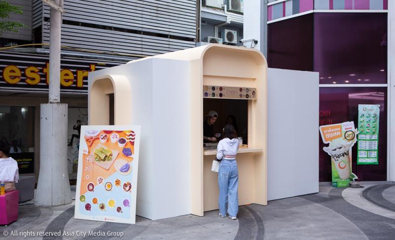 To-Ki-O ร้านโตเกียวสีพาสเทลไซซ์มินิกลางสยามสแควร์ที่จะทำให้เรากลับไปเป็นเด็กอีกครั้ง
