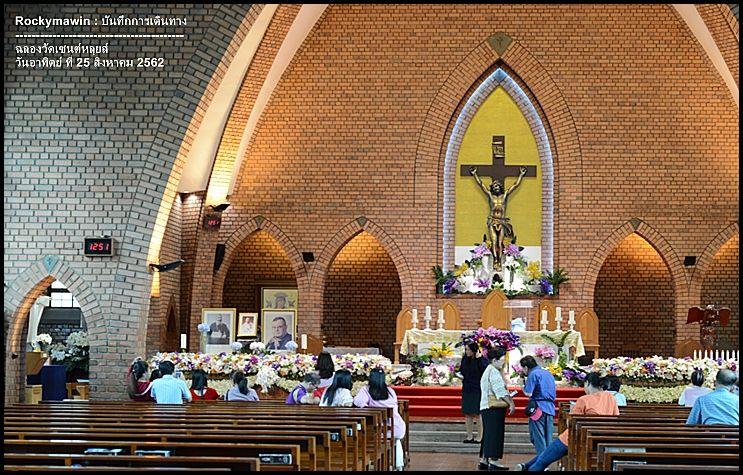 ถ่ายรูปด้านในโบสถ์ก่อนกลับ