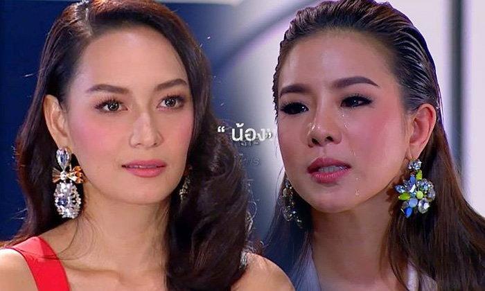 """ผิดคาด! ไร้คำด่า """"บี น้ำทิพย์"""" ดราม่า The Face Thailand"""